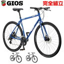 gios mistral md