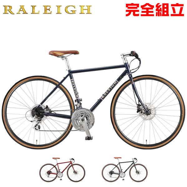 RALEIGHラレー2021年モデルRFTRadfordTraditionalラドフォードトラディショナルクロスバイク