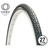GP(ギザプロダクツ) S116 27インチ/S116 ( 耐摩耗・2 本巻き)【タイヤ】【シティバイク用】【自転車用】【GIZA PRODUCTS】【bike-king】