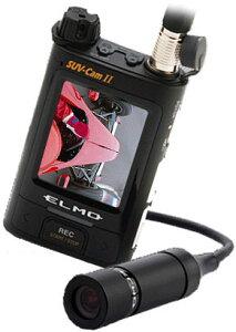 小型カメラヘッドを、ヘルメット等に装着し、ポータブルビデオレコーダーを上腕や胸ポケットに...