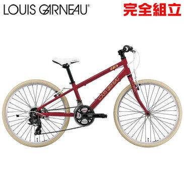 ルイガノ J24クロス LG RED 24インチ 子供用自転車 LOUIS GARNEAU J24 Cross