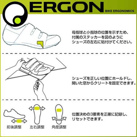 【1/1810:00開始!スマホエントリーでポイント10倍!】エルゴンクリート位置調整用ツールTP1スピードプレイ用【ERGON】(6月末入荷)