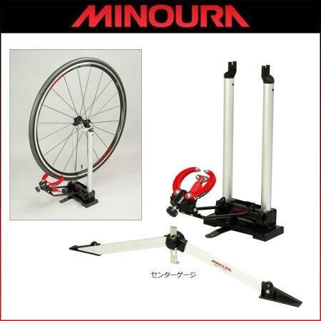 ミノウラFT-1セットリム振れ取り台セット【MINOURA】