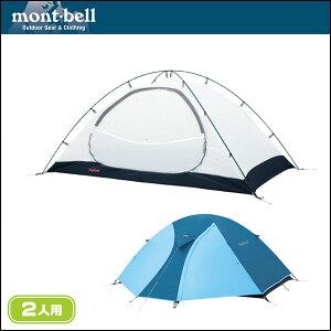 MONTBELL(モンベル) クロノスドーム2型 #1122371MONTBELL(モンベル) クロノスドーム2型 #...