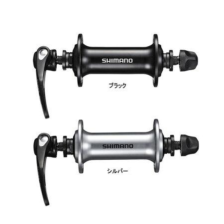 SHIMANOTIAGRA(ティアグラ)フロントハブHB-RS400【シマノ】【ロード用コンポーネント】【自転車用】