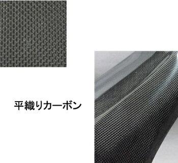 GSXR1300R隼(99~07年)フレームヒートガード左右セット平織カーボンA-TECH(エーテック)