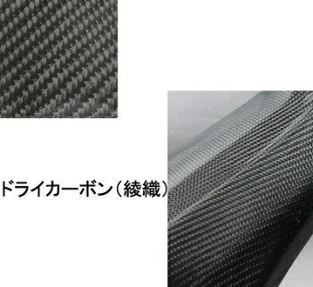 NinjaH2/R(15年~)綾織ドライカーボンミラー(タイプ3)カーボンシャフトセットA-TECH(エーテック)