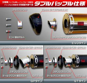 Ninja250R(ニンジャ)TTRタイプマフラースリップオンEVOタイプブラックカーボンASAKURA(浅倉商事)
