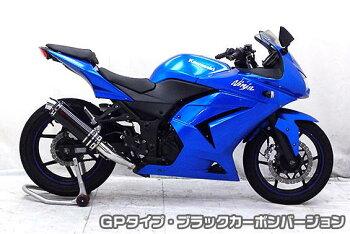 Ninja250R(ニンジャ)TTRタイプマフラースリップオンGPタイプブラックカーボンASAKURA(浅倉商事)