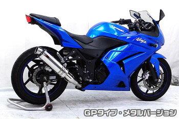 Ninja250R(ニンジャ)TTRタイプマフラースリップオンGPタイプメタルバージョンASAKURA(浅倉商事)
