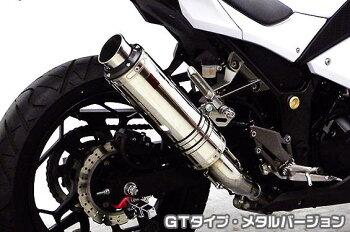 Ninja250(ニンジャ)JBK-EX250LTTRタイプマフラーGTタイプメタルバージョン(スリップオン)ASAKURA(浅倉商事)
