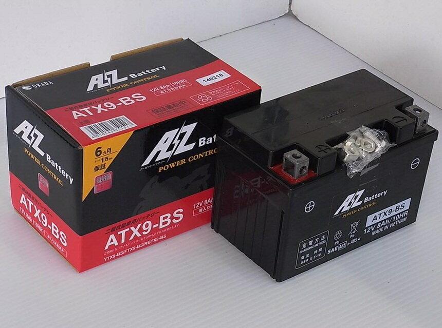 バイク用品, バッテリー ATX9-BSYTX9-BS AZ GSX400S KATANA92