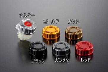 リザーバータンクキャップ クラッチマスター用 ブラック AGRAS(アグラス) Ninja H2