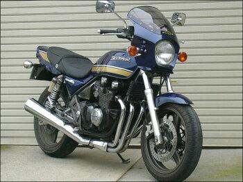 ゼファー400(ZEPHYR)89~95年マスカロードスモークスクリーンメタリックチェスナットブラウン(タイガー)1R通常スクリーンシックデザイン