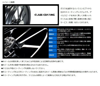 GSX1300R(隼)13~14年ABS仕様アルミニウム鍛造ホイールTYPE-S350-17フロント用パールホワイトGコート仕様GALESPEED(ゲイルスピード)