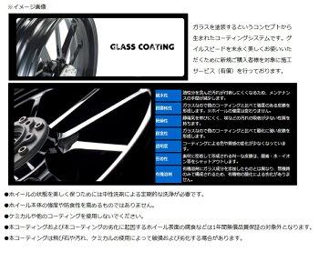 B-KING(08~11年)ABS仕様アルミニウム鍛造ホイールTYPE-GP1S350-17フロント用パールホワイトGコート仕様GALESPEED(ゲイルスピード)