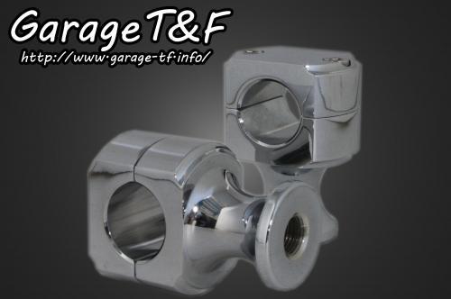 ドラッグスター400/クラシック(DRAGSTAR) スクエアハンドルポスト2インチ(メッキ) ガレージT&F