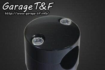 スティード400(STEED)ハンドルポスト10インチ(ブラック)ガレージT&F