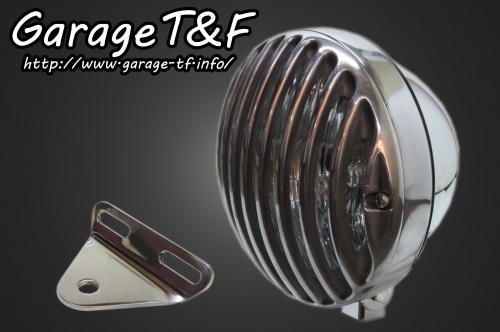 ドラッグスター250(DRAGSTAR) 5.75インチバードゲージヘッドライト(メッキ/ポリッシュ)&ライトステー(タイプA)キット ガレージT&F