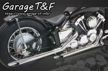 ドラッグスター400/クラシック(キャブ仕様)ドラッグパイプマフラー(ステンレス)タイプ1ガレージT&F