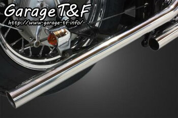 ドラッグスター400/クラシック(インジェクション仕様)ドラッグパイプマフラー(ステンレス)タイプ2エンド無しガレージT&F