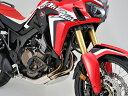 バイク メンテ館で買える「GIVI TN1144 エンジンガード Lower GIVI(ジビ) CRF1000L AfricaTwin(アフリカツイン)16年」の画像です。価格は21,709円になります。