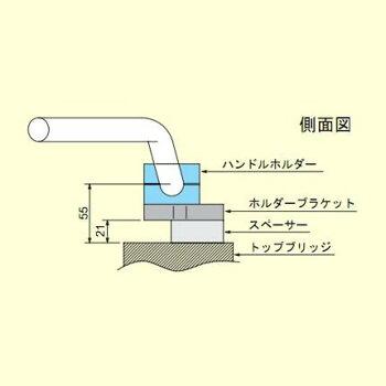 ZX-11バーハンドルブラケットカワサキホルダーキットブラックHURRICANE(ハリケーン)