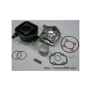 水冷ボアアップキット (71.8cc) ボア47mm  KN企画 スーパーディオ(Dio)(AF27)全車種・スーパーDIO SR(AF28)・スーパーDIOZX