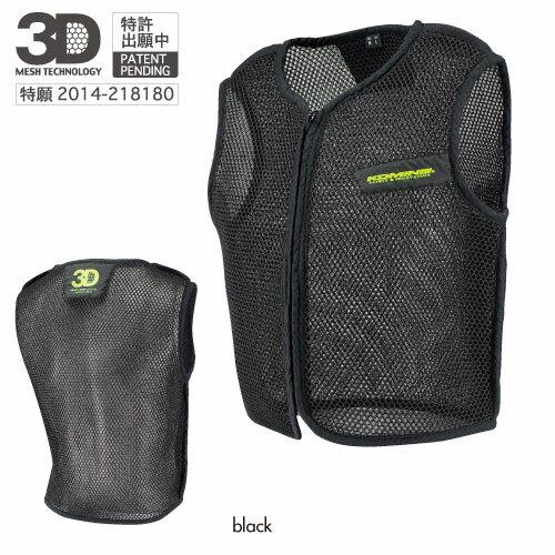 バイクウェア・プロテクター, ベスト JK-084 3D 2XL KOMINE
