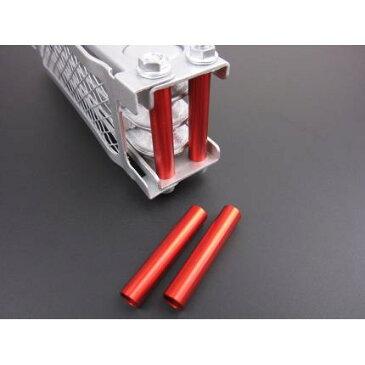 プロテクトオイルクーラーサイドポール4段用レッド MINIMOTO(ミニモト) APE50・APE100(エイプ)