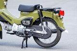 サイドバックステーセット MINIMOTO(ミニモト) スーパーカブ110(2BJ-JA44)