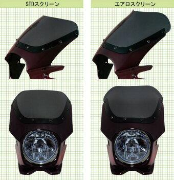 Nプロジェクトブラスター2STDスクリーンビキニカウルZEPHYR750/χメタリックスパークブラック(ストライプ)送料無料