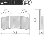 ハイパーカーボンパッド 改 BP-111 リアディスク プロジェクトミュー(Project μ) XV1600ロードスター 年式:99-01年