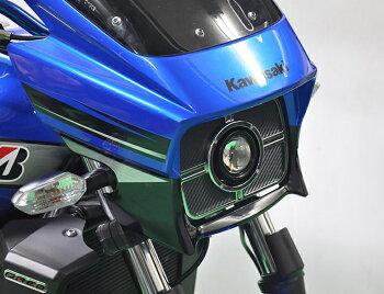 ZRX1200DAEG(ダエグ)09年~LH-3070LEDプロジェクターヘッドライト角目タイプ4000KPROTEC(プロテック)