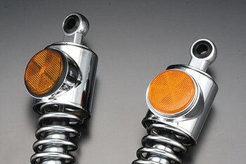 Z1・Z2スタンダードタイプリアショックメッキリム強化型オレンジ350mmPMC(ピーエムシー)