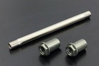 Z75072~80年クロモリアクスルシャフトΨ17mmシャフト単品PMC(ピーエムシー)