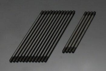CB750K69~77年クロモリシリンダースタッドボルトセットPMC(ピーエムシー)
