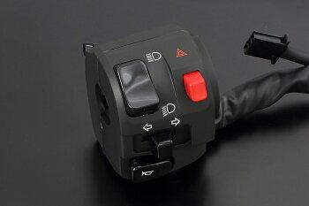 GPZ900RNinja(ニンジャ)(A8~)ハンドルスイッチ右側スイッチZXタイプ国内仕様(常時点灯式のみ)PMC(ピーエムシー)