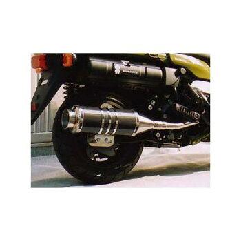 RSYビューティーLブラックカーボンマフラーRSヨコタ(RSYOKOTA)スマートディオZ4・DIOZ4(AF57・キャブ車)送料無料