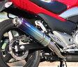 GSR250 Aria チタンサイレンサー TypeS(スラッシュエンド)スリップオン リアライズレーシング(RealizeRacing)
