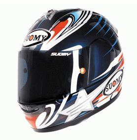 EXTREME バイク用ヘルメット