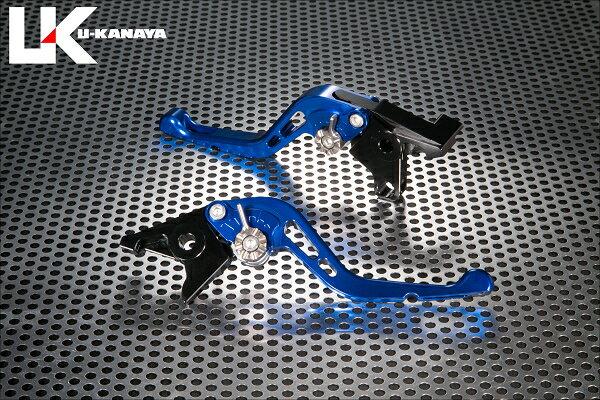 ブレーキ, ブレーキレバー X-4 GP U-KANAYA