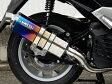 NMAX(エヌマックス)SE86J チタンオーバル 焼き色 フルエキゾーストマフラー JMCA WR'S(ダブルアールズ)
