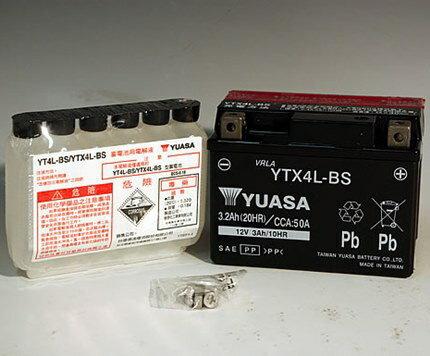 リード90(LEAD)HF05 YTX4L-BS(YT4L-BS・YTX4L-BS互換)メンテナンスフリーバッテリー 液入り充電済 台湾ユアサ