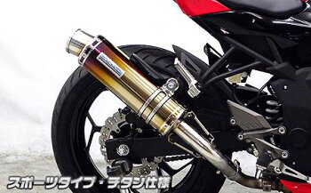 Ninja250SL(ニンジャ250SL)スリップオンマフラースポーツタイプチタン仕様ウイルズウィン(WirusWin)