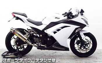 Ninja250(ニンジャ)JBK-EX250Lスリップオンマフラースポーツタイプチタンウイルズウィン(WirusWin)