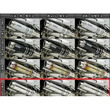 マジェスティ(MAJESTY)5GM・5SJ(SG03J)アルティメットマフラーステンレスウイルズウィン(WirusWin)