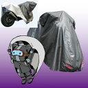 山城謹製単車袋 バイクカバー ロボ丸くん Lサイズ スクーター・ロードスポーツ(90〜125cc) 山城(YAMASHIRO)