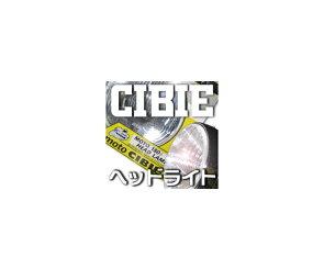 CIBIE(シビエ)モト180φ(パイ)メッキボディー付ヘッドランプASSY