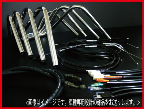 ゼファー400 アップハンドル 91- しぼりアップハンドル セット BK アップハン バーテックス ゼファ...